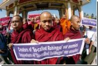 Буддийские монахи в Мьянме вышли на демонстрацию