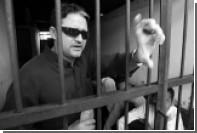 Бразилия и Нидерланды отозвали послов в Индонезии после казни их граждан