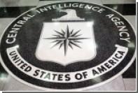 Глава национальной секретной службы ЦРУ подал в отставку