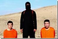 Токио отказался платить выкуп за захваченных исламистами японцев