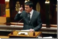 Премьер Франции анонсировал создание зон для содержания экстремистов