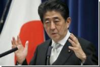 Правительство Японии одобрило рекордный по масштабам военный бюджет