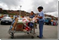 Жителям Венесуэлы запретили покупать продукты более двух раз в неделю
