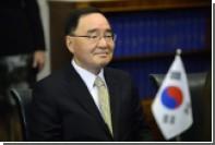 Южная Корея выразила готовность прекратить вражду с КНДР