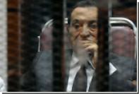 Мубараку отменили приговор по обвинению в хищении средств из госказны