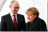 В Германии назвали слова Яценюка о вторжении СССР выражением свободы
