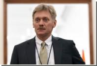 Песков заявил о возможном срыве встречи «нормандской четверки»