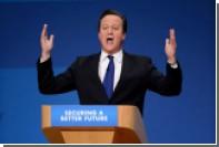 Партия Кэмерона предложила игнорировать решения ЕСПЧ