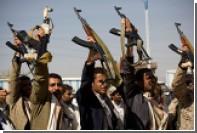 В Йемене шиитские повстанцы захватили президентский дворец