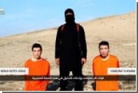 Боевики ИГ потребовали 200 миллионов долларов за японских заложников