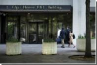 Власти США объявили об аресте предполагаемого российского разведчика