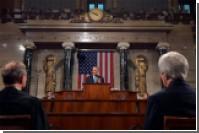 Обама обратился к конгрессу