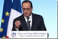Олланд выступил за переговоры между властями и оппозицией в Сирии