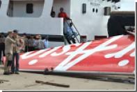 В Минобороны Сингапура сообщили об обнаружении фюзеляжа самолета AirAsia