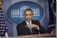 Обама ввел санкции против северокорейских организаций и чиновников