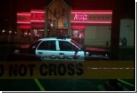 Азиат в американской Москве застрелил трех человек