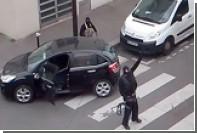 Йеменская «Аль-Каида» взяла на себя ответственность за теракт в Париже