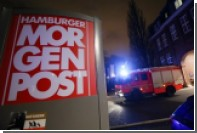 В Гамбурге подожгли офис перепечатавшей карикатуры из Charlie Hebdo газеты