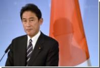 Япония разделила позицию США в отношении Северной Кореи