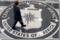 Бывшего сотрудника ЦРУ признали виновным в разглашении секретных данных