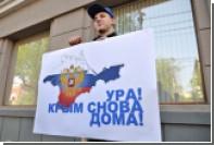 КНДР одобрила присоединение Крыма к России