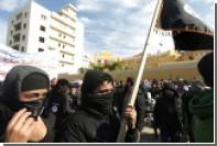 В Газе прошла демонстрация в поддержку братьев Куаши
