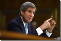 Керри одобрил российскую инициативу по Сирии