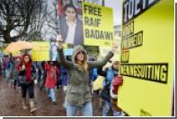 Медики порекомендовали воздержаться от порки саудовского блогера