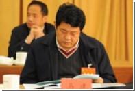 СМИ узнали о задержании замминистра госбезопасности КНР