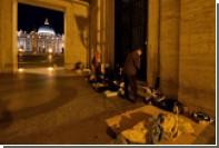 В Ватикане проведут день чистоты для бездомных