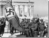 Греция потребовала от Германии вернуть взятый Гитлером кредит