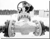 Россия припомнила Украине все ее долги за газ