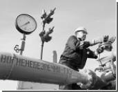 Значение Украины как поставщика российского газа упало на треть