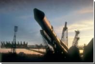 Россия начнет 2015 год с запуска украинской ракеты