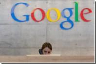 IT-гиганты выплатят 415 миллионов долларов сотрудникам за запрет о переманивании
