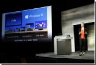 Microsoft прояснила условия бесплатного обновления до Windows 10