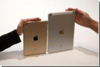 Apple стала лидером по числу активированных в Рождество устройств
