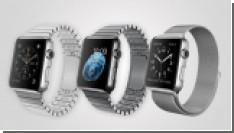 Продажи Apple Watch стартуют в марте