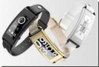Умный браслет Lenovo Vibe Band VB10 и мобильная фотовспышка Vibe Xtension были представлены на CES 2015