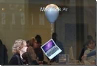 Apple выпустит MacBook Air с Retina-экраном до конца марта