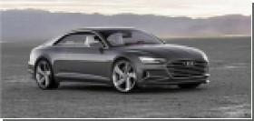 Audi привезла в Лас-Вегас прототип A9