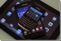 Samsung покупает BlackBerry?