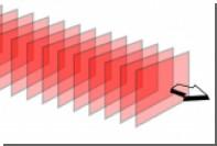Физики замедлили скорость света