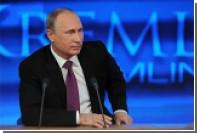 Путин поддержал идею создания новой космической госкорпорации