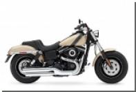 Harley-Davidson отзывает мотоциклы