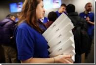 Apple впервые зафиксирует падение продаж iPad по итогам 2014 года