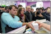 Apple и В-бренды помогли увеличить продажи смартфонов в России на 40 процентов