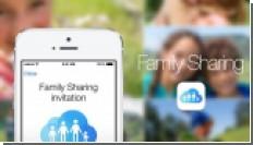 Как создать и настроить Apple ID для ребенка?