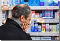 Ученые узнали о важности цены для эффекта плацебо