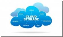 Что такое облачный сервер?
